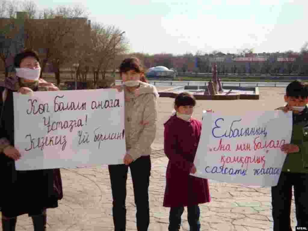 Казахстан. 25-29 апреля 2011 года #7