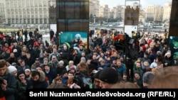 Акція з вимогою ув'язнити Юрія Крисіна, 25 грудня 2017 року
