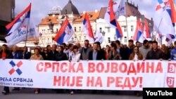 Miting Treće Srbije u Novom Sadu