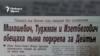 Standart Newspaper, 19.02.1996