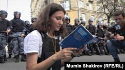 Пратэсты ў Маскве, ліпень 2019
