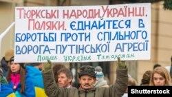 Учасники маршу солідарності з Україною у Польщі. Варшава, 23 листопада 2014 року (ілюстраційне фото)