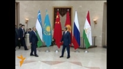 Kyrgyz President Welcomes Leaders At SCO Summit