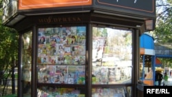 Moldova - news-stand in Chisinau