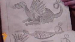 У Магілёве прэзэнтавалі «Вялікае мастацтва артылерыі»