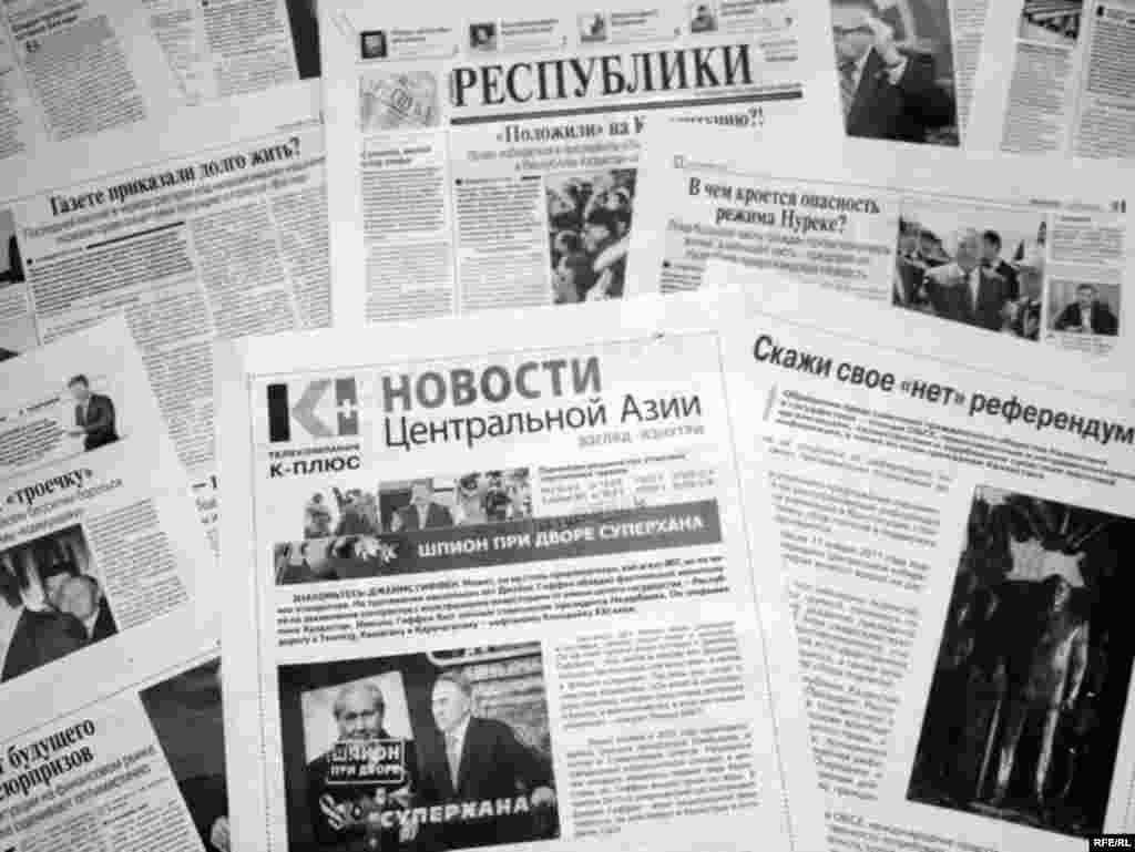 Казахстан. 10 января - 14 января 2011 года. #15