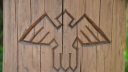 Чувашский орнамент