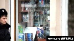 Книжковий магазин у Сімферополі