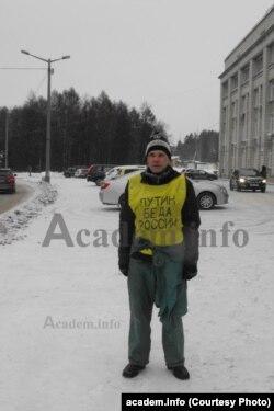 Одиночный пикет против Путина в Новосибирске