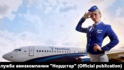 Airplane airline NordStar on Facebook page