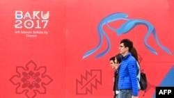 Ислам ынтымақтастық ойындарының белгісі. Баку. 3 мамыр 2017 жыл.