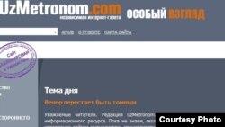 UzMetronom.com сайтынан скрин-шот.