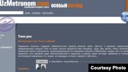 Uzmetronom closed after an Uzbek prosecutor's warning on July 25.