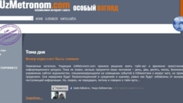 Uzmetronom closed after an Uzbek prosecutor's warning on July 25.