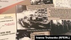 Під час слухань в Сенаті Чехії була відкрита виставка історичних документів та фактів про Голодомор
