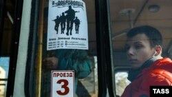 Иллюстрационное фото. Общественный транспорт в Донецке, ноябрь 2014 года