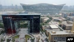 نمایی از بنای عظيم «مرکز جهانی قرن جديد»