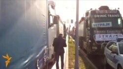 15.01.2015 Штрајк на камионџиите во Босна, протест во Пакистан