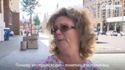 """""""Это политика!"""" – москвичи об отстранении паралимпийской сборной от Олимпиады в Рио"""