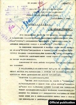 Выпіска ў чарнігаўскі суд ад беларускіх чэкістаў
