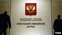 Протестная акция национал-большевиков оставила депутатов равнодушными