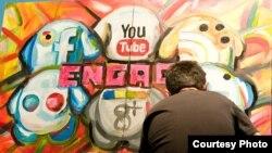"Прва конференција за друштвени медиуми ""Engage""."