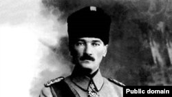 Мустафа Кемал Ататүрк