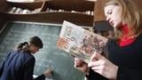 Урок украинского языка, Киев