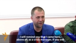 Borodai: 'I Came To Donetsk As Crisis Manager'