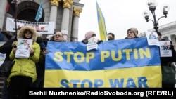 Акция протеста против российской агрессии в Киеве
