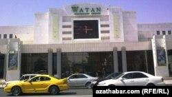 """Aşgabataky """"Watan"""" kinoteatry"""