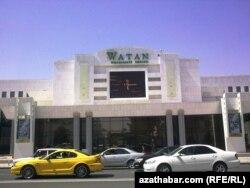 """Aşgabadyň """"Watan"""" kinoteatry"""