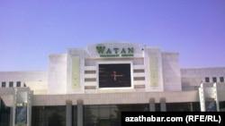"Aşgabatdaky ""Watan"" kinoteatry"