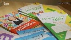 В Казани открывается частная татарская школа