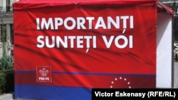 Cort electoral PSD-PC la alegerile din 2009