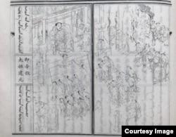 Нурхачи манчжурлардын ханы жарыяланган учур. Б.з. 1616-ж.