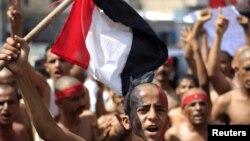 Демонстрация противников президента Салеха в одном из городов Йемена