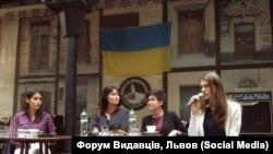 Дискуссия на Львовском книжном форуме