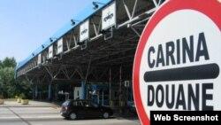 Granica između BiH i Hrvatske