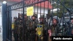 Ukraine -- Ukrainskye voennie, 25Mar2014
