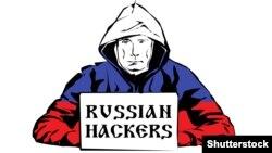 Haker.
