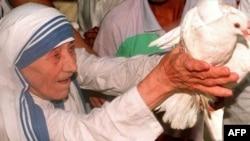 Majka Tereza, Bangladeš, 1995.
