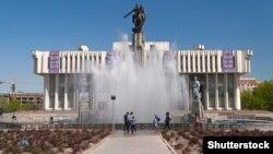 Бишкек шаары