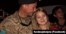 Наталія Буслаєва і її батько Олексій Буслаєв, який загинув у війні з Росією на Донбасі