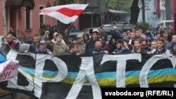 Хода білоруських та українських фанатів у Львові, під час якої вони заспівали «пісеньку про Путіна», 5 вересня 2015 року