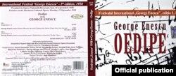 Prima ediție oficială a înregistrării lui C. Silvestri (Editura Casa Radio, 2011)
