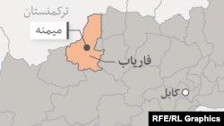 یورش: در انفجار ماین جاسازی شده در فاریاب ۲ پولیس کشته شدهاند