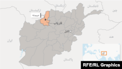 A roadside bomb killed 11 people going to a wedding in the Northwestern Afghanistan province of Faryab.