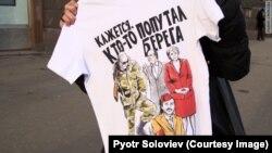 «Патрыятычная» расейская футболка