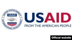 شعار الوكالة الأميركية للتنمية الدولية